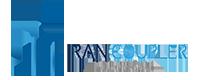 ایران کوپلر